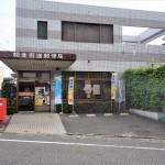 朝倉街道郵便局(徒歩11分)(周辺)