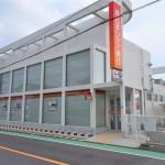西日本シティ銀行朝倉街道支店(徒歩11分)(周辺)