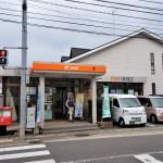 南片江郵便局(徒歩4分)(周辺)