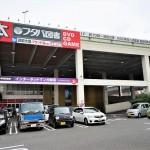 フタバ図書ギガ福大前店(徒歩5分)(周辺)